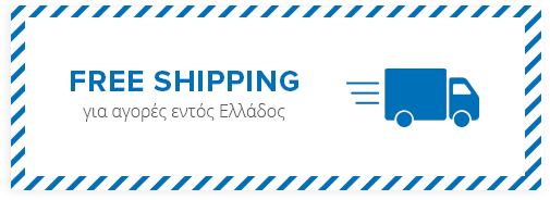 Free Shipping_GR
